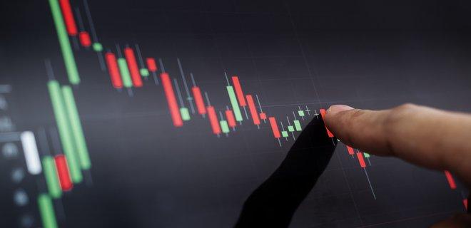 Основные экономические сообщения